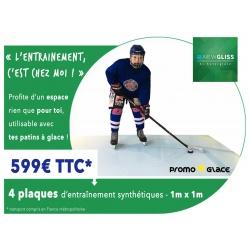 Mini patinoire synthètique 2M X 2M - Promoglace